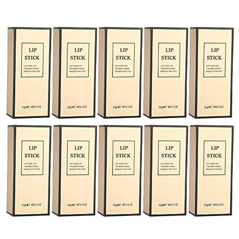 属性影のあるユーモア手作りDIY口紅包装ボックス-10個(04#)