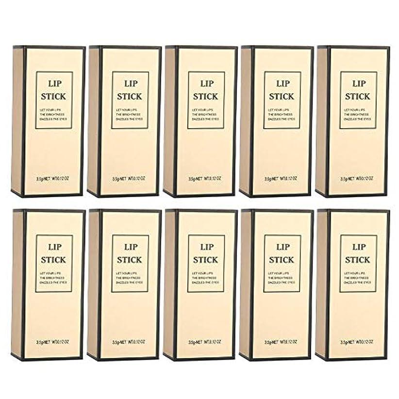 アジテーションアジテーションバスタブ手作りDIY口紅包装ボックス-10個(04#)