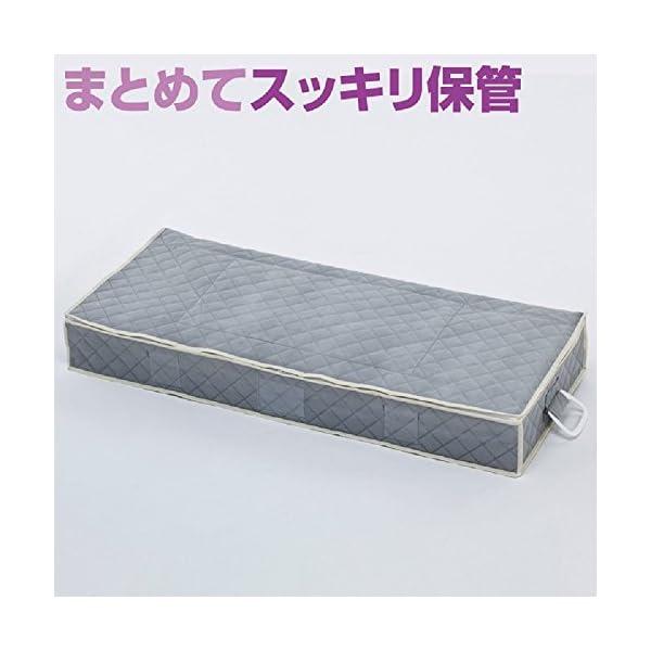 アストロ 着物収納ケース 不織布製 グレー 大...の紹介画像3