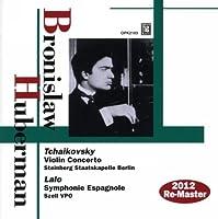 フーベルマン演奏集 (Tchaikovsky : Violin Concerto, Steinberg Staatskapelle Berlin | Lalo : Symphonie Espagnole, Szell VPO / Bronislaw Huberman) [2012 Re-Master]