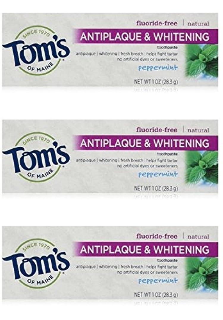 うん輸血抑圧者Tom's of Maine Natural Antiplaque Tartar Control & Whitening Toothpaste Peppermint 1 oz Travel Size by Tom's of Maine