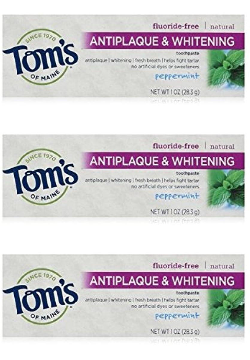衰えるはげ色合いTom's of Maine Natural Antiplaque Tartar Control & Whitening Toothpaste Peppermint 1 oz Travel Size by Tom's of...