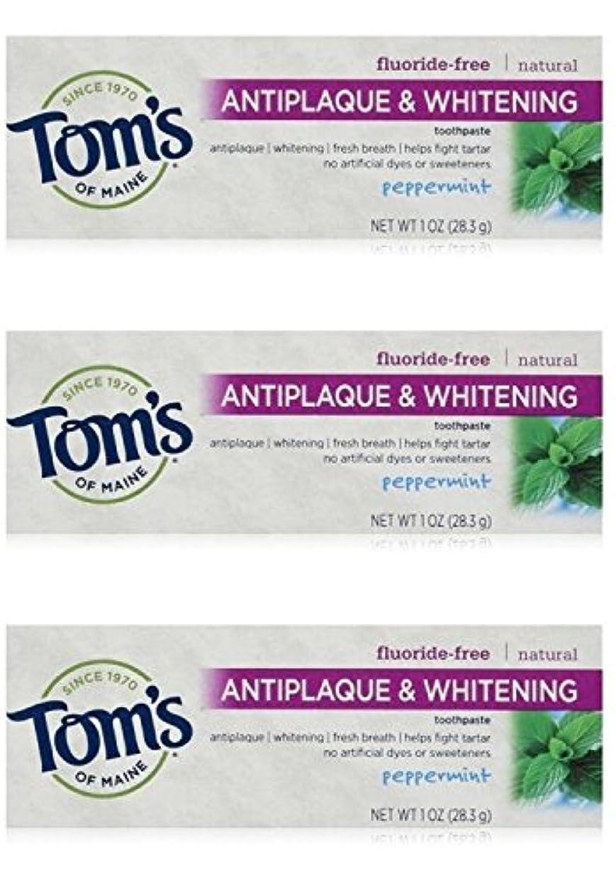 ハッチ争いソブリケットTom's of Maine Natural Antiplaque Tartar Control & Whitening Toothpaste Peppermint 1 oz Travel Size by Tom's of...