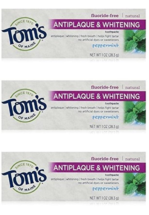 ぎこちない髄召集するTom's of Maine Natural Antiplaque Tartar Control & Whitening Toothpaste Peppermint 1 oz Travel Size by Tom's of...