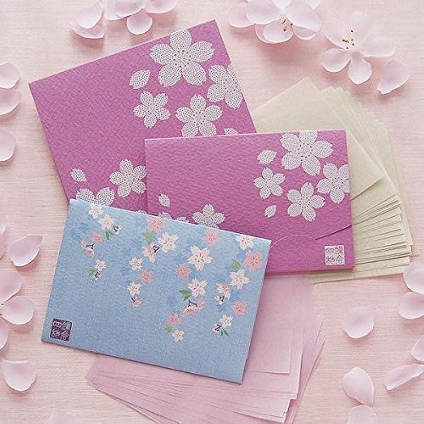 引き出すジュース降雨鎌倉四葩あぶらとり紙 「桜?さくらセット」
