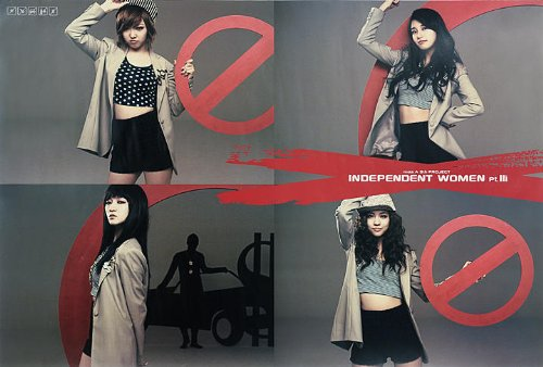 Miss A   Independent Women pt.Ⅲ  販促 ポスター ap03