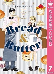 Bread&Butter 7巻 表紙画像