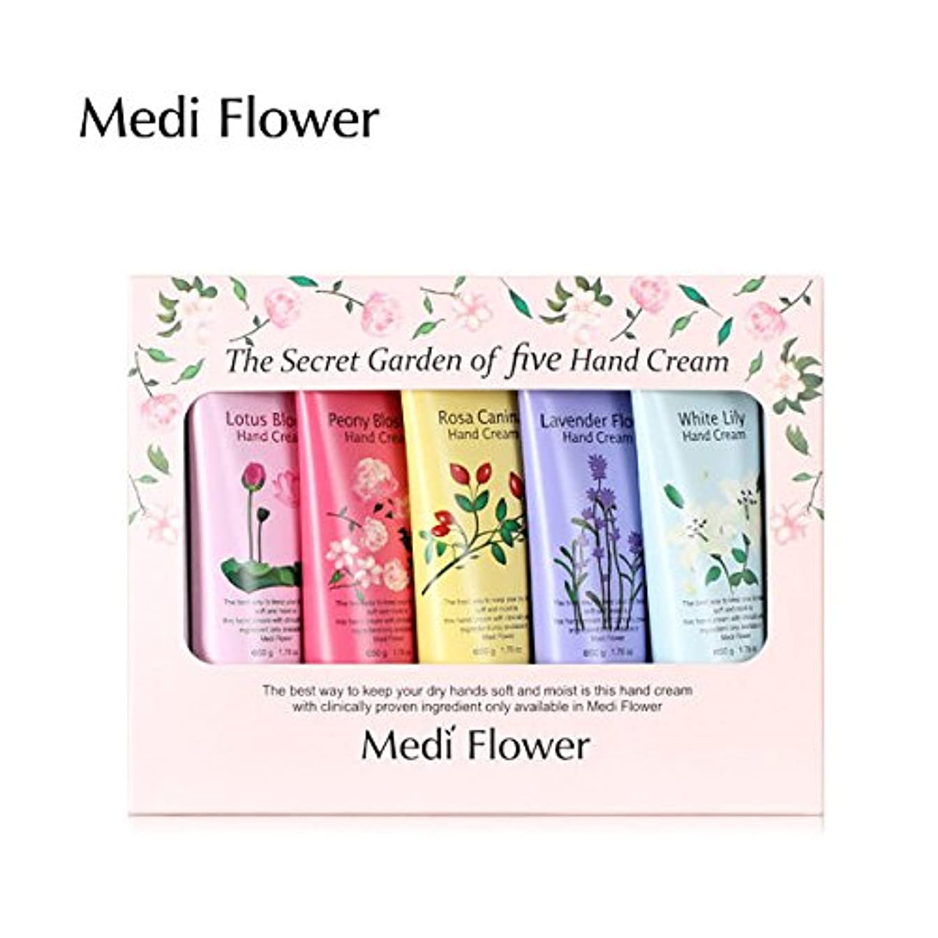 以前は液体呪われた[MediFlower] ザ?シークレットガーデン?ハンドクリームセット(50g x 5個) / The Secret Garden of Five Hand Cream Set