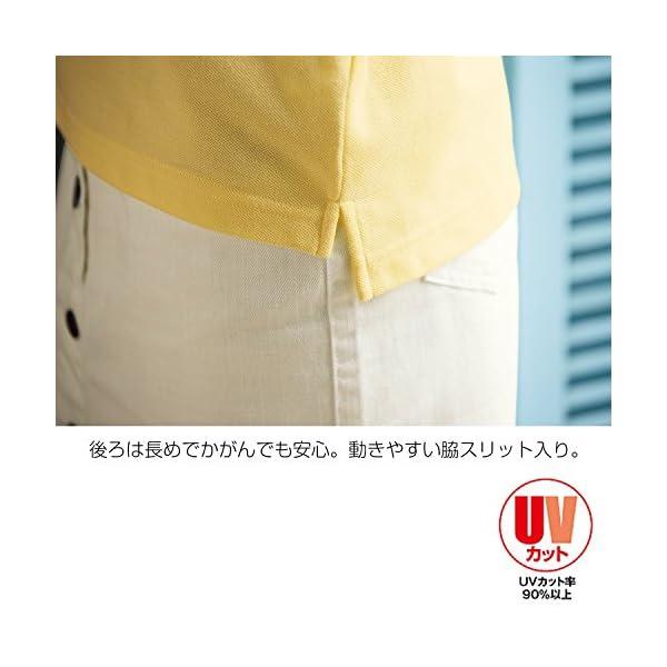 [セシール] ポロシャツ UVカットレディス...の紹介画像40