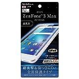レイ・アウト ASUS ZenFone 3 Max ケース (ZC553KL) フィルム TPU 光沢 フルカバー 耐衝撃 RT-RAZ3M5FT/WZD