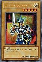 遊戯王 ジャックス・ナイト LE4-003 ウルトラ