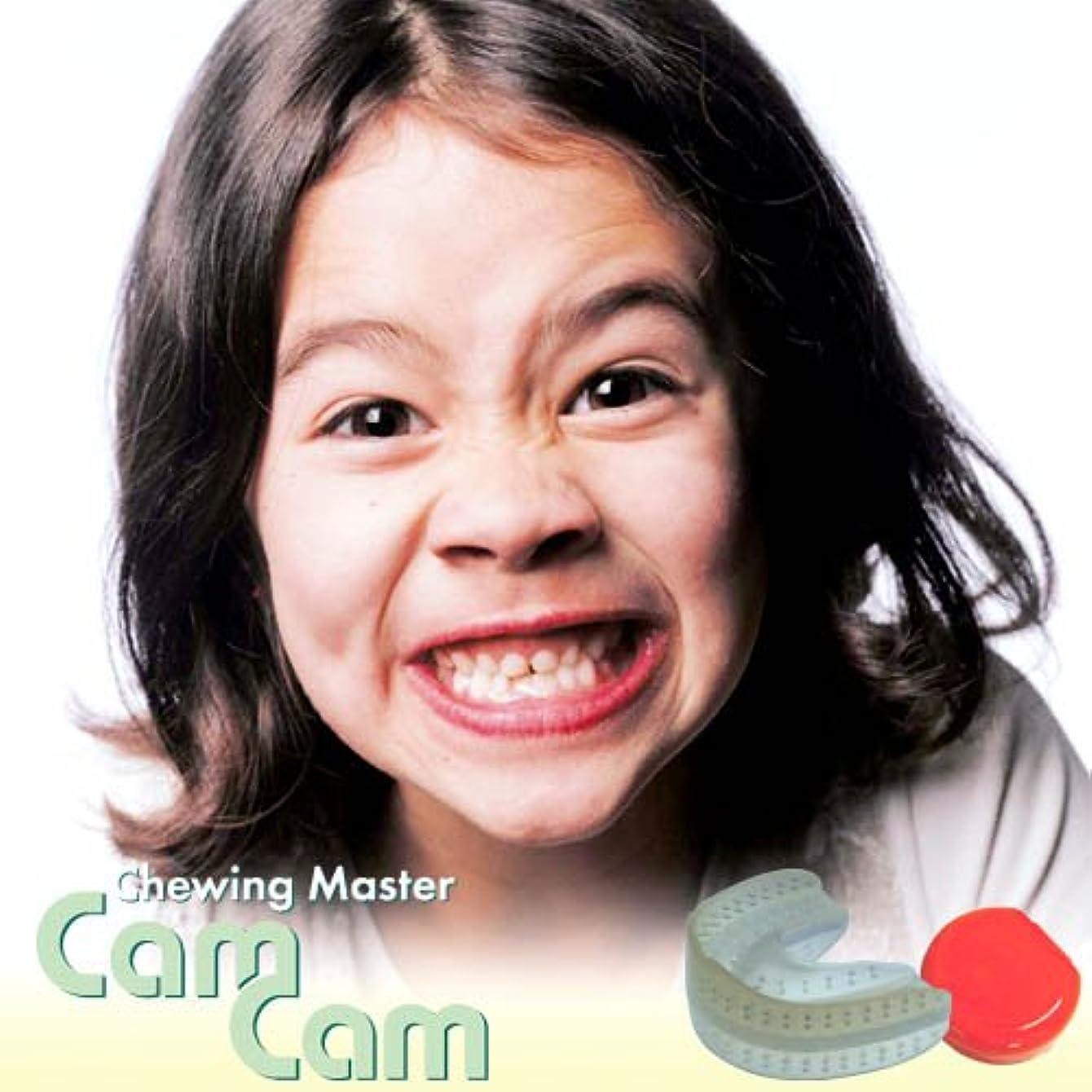 お手入れ所得マイクロフォン歯科医師開発 口腔筋機能トレーニング マウスピース 【CamCam MD (オレンジ)】混合歯列期から永久歯列期用