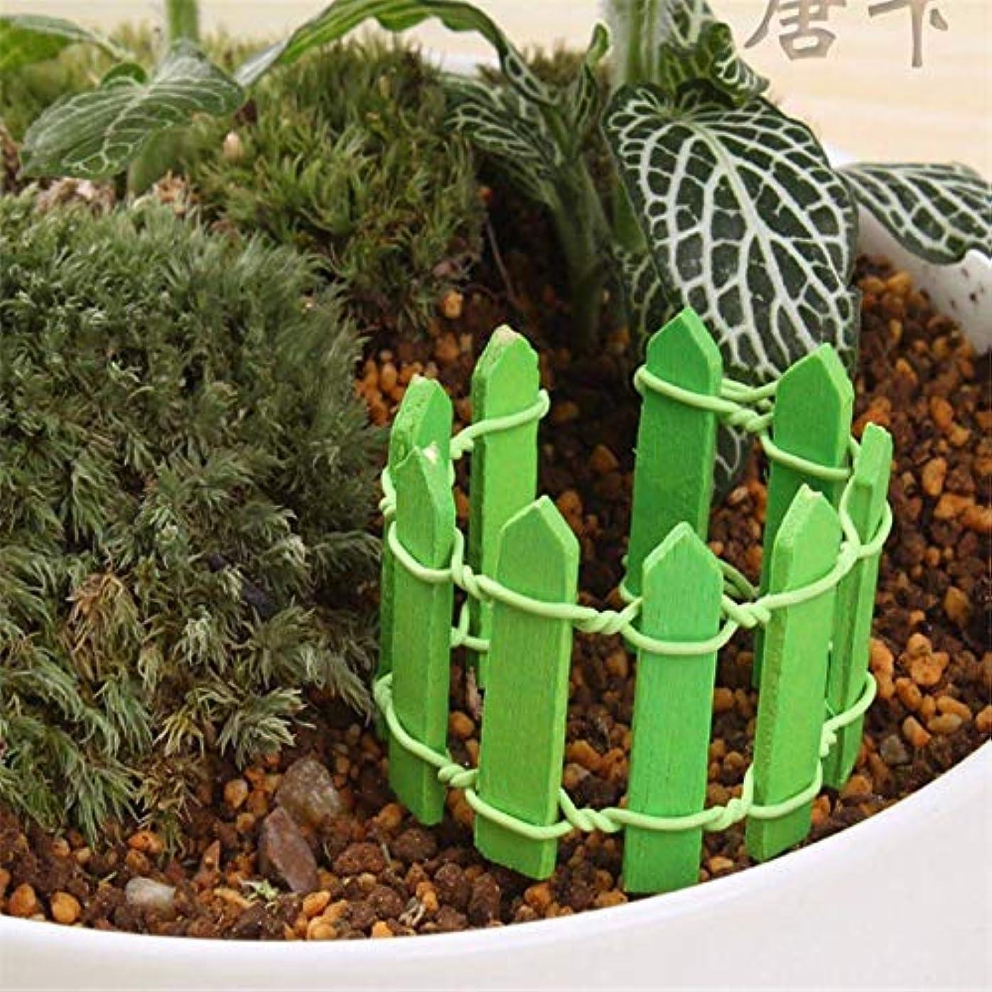 冗談でテロリスト学期Jicorzo - 20個DIY木製の小さなフェンスモステラリウム植木鉢工芸ミニおもちゃフェアリーガーデンミニチュア[緑]