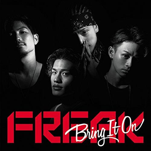 Fukuoka Stand Up feat.Natural Radio Station & LinQ