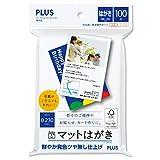 プラス インクジェット用紙 マットはがき 100枚入 IT-100P-MC 46-144