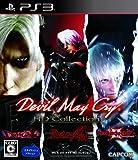 デビル メイ クライ HDコレクション - PS3