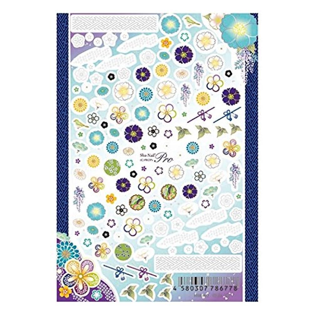 シュリンク言い換えるとみすぼらしいSha-Nail Pro ネイルシール 花綴り 藍 HTD-002