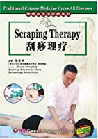 Scraping Therapy【DVD】 [並行輸入品]