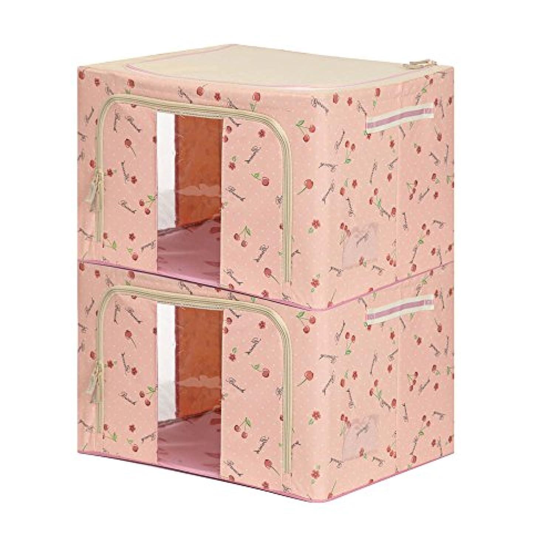 居愛 収納ボックス 2枚組 66L 8色 (ピンク)