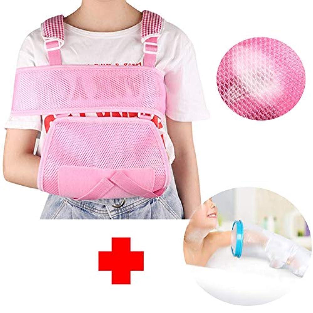 キッズアームスリングキッズメディカルグレード品質ショルダーイモビライザー怪我の回復と肩の脱臼のための通気性と軽量性,ピンク