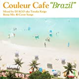 Couleur CAFE:BRAZIL 画像