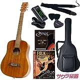 S.Yairi ヤイリ アコースティックギター コンパクトアコギ YM-02/MHG サクラ楽器オリジナル リミテッドセット