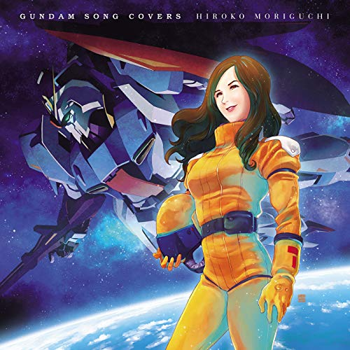 GUNDAM SONG COVERS (Digital Ed...