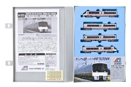 Nゲージ A3660 783系 クロハ782-0 特急「ハイパー有明」4両セット