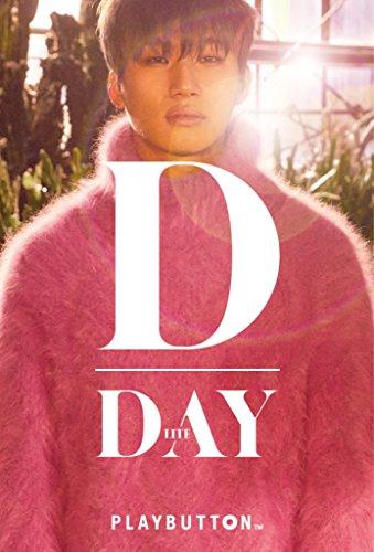 【早期購入特典あり】D-Day(PLAYBUTTON)(クリアファイル(A4サイズ)付)