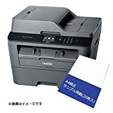【Amazon.co.jp限定】brother レーザープリンター 複合機 MFC-L2720DN+A4PA