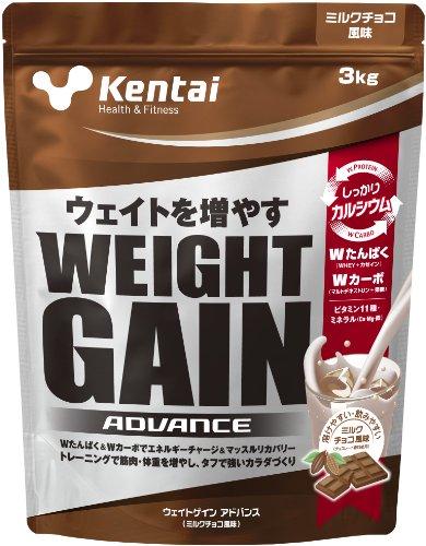 ケンタイ ウェイトゲインアドバンス ミルクチョコ風味(3kg)