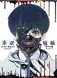 ブルーレイ版 邦画アニメ「東京喰種トーキョーグール vol.1」 Blu-ray TCBD-0385