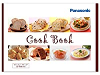 Panasonic クックブック ADZ54-176