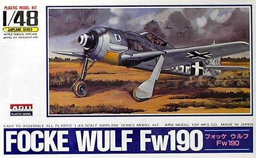 1/48 日本機・外国機 No.14 フォッケウルフFw190A