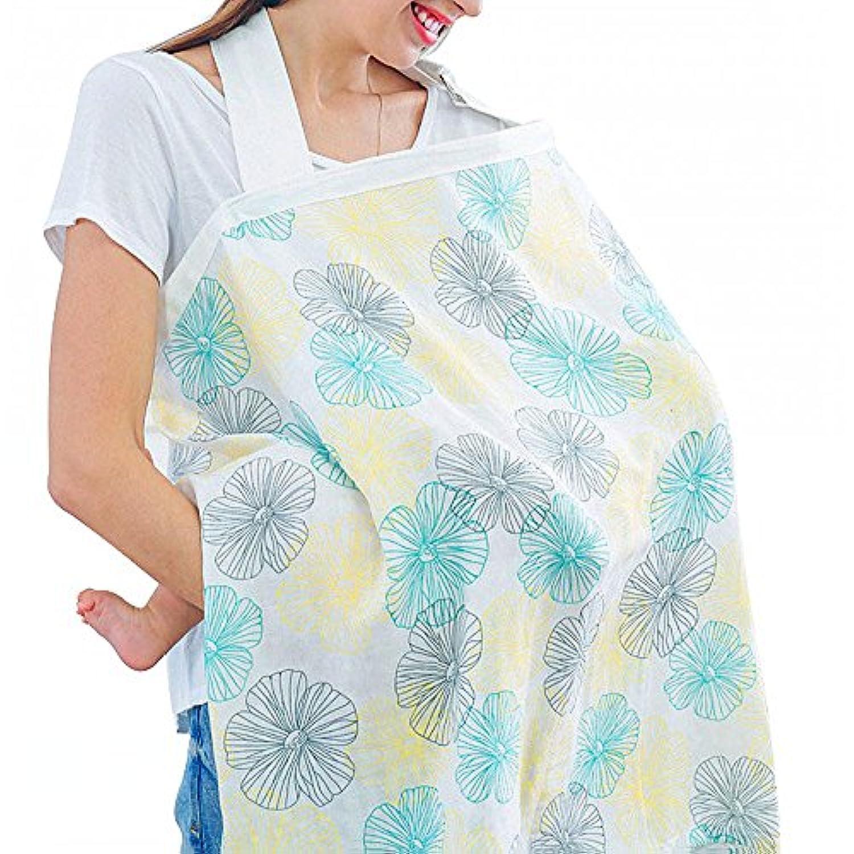 MyArmor ムレない 授乳ケープ 360度安心 ワイヤー入り ダブルガーゼ 生地 赤ちゃんの顔が確認できる 大判 ポンチョ 蛍光染料検査済み 母乳育児サポート 軽量 持ち歩き お出掛けに便利 収納袋付