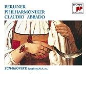 チャイコフスキー:交響曲第5番/組曲「くるみ割り人形」/スラヴ行進曲