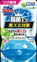 液体ブルーレットおくだけ除菌EX つけ替用 スーパーミント × 12個セット