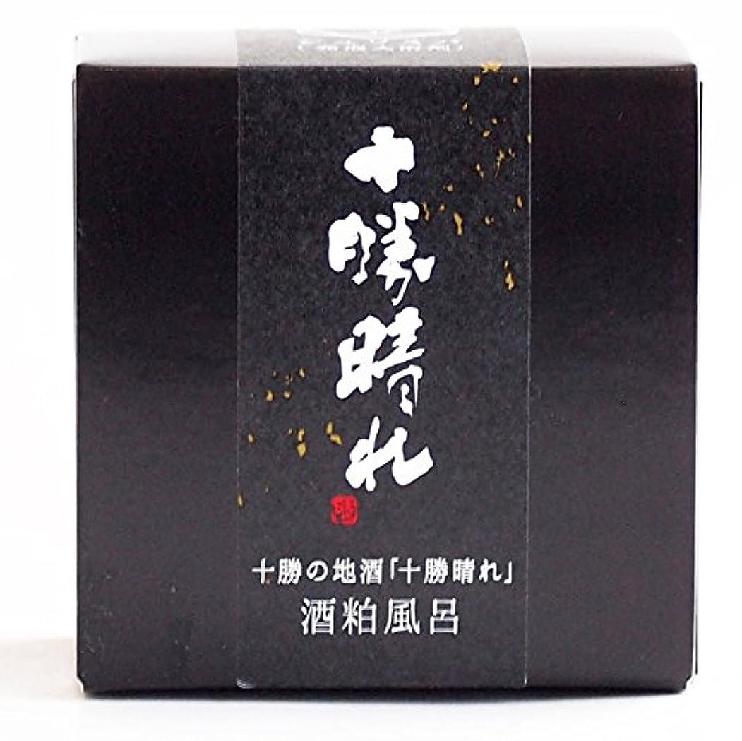 落ち着いてセントかわいらしいシュワスパ 十勝晴れの酒粕風呂 (Mサイズ2個セット)