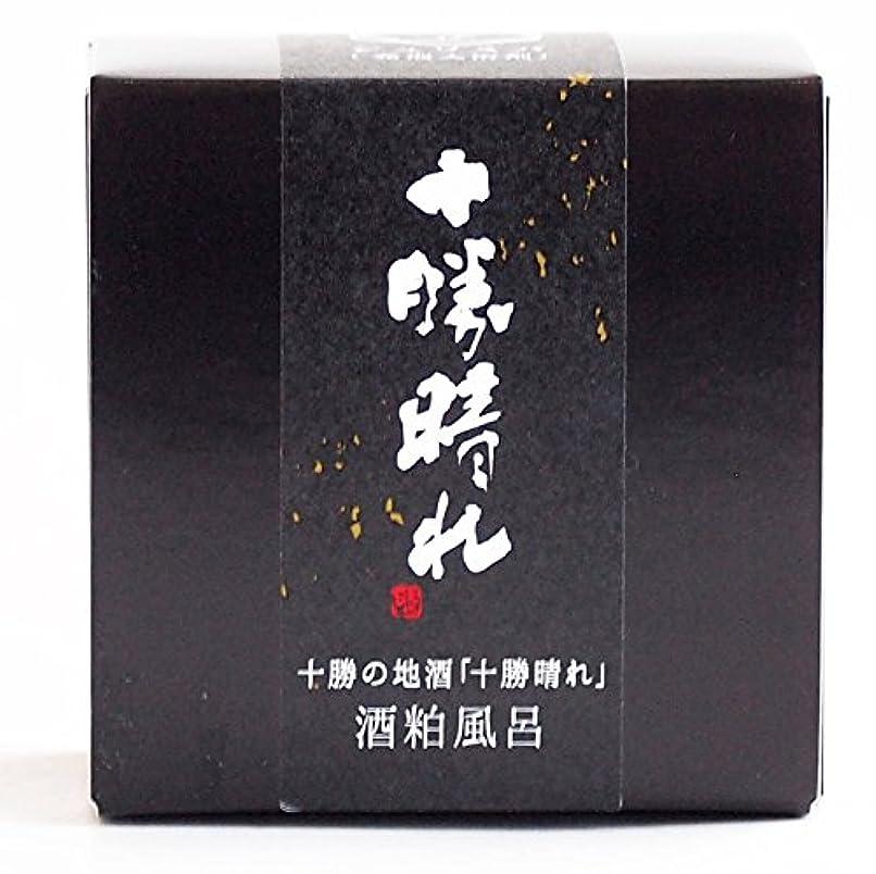 クリエイティブレンチ進化するシュワスパ 十勝晴れの酒粕風呂 (Mサイズ2個セット)