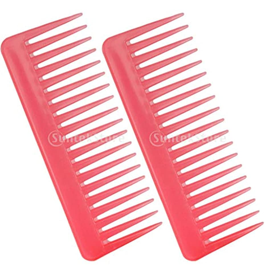 色合い策定する一晩Toygogo カーリー太い髪のピンクのための2本の広い歯デタングラーサロンシャンプーブラシコーム