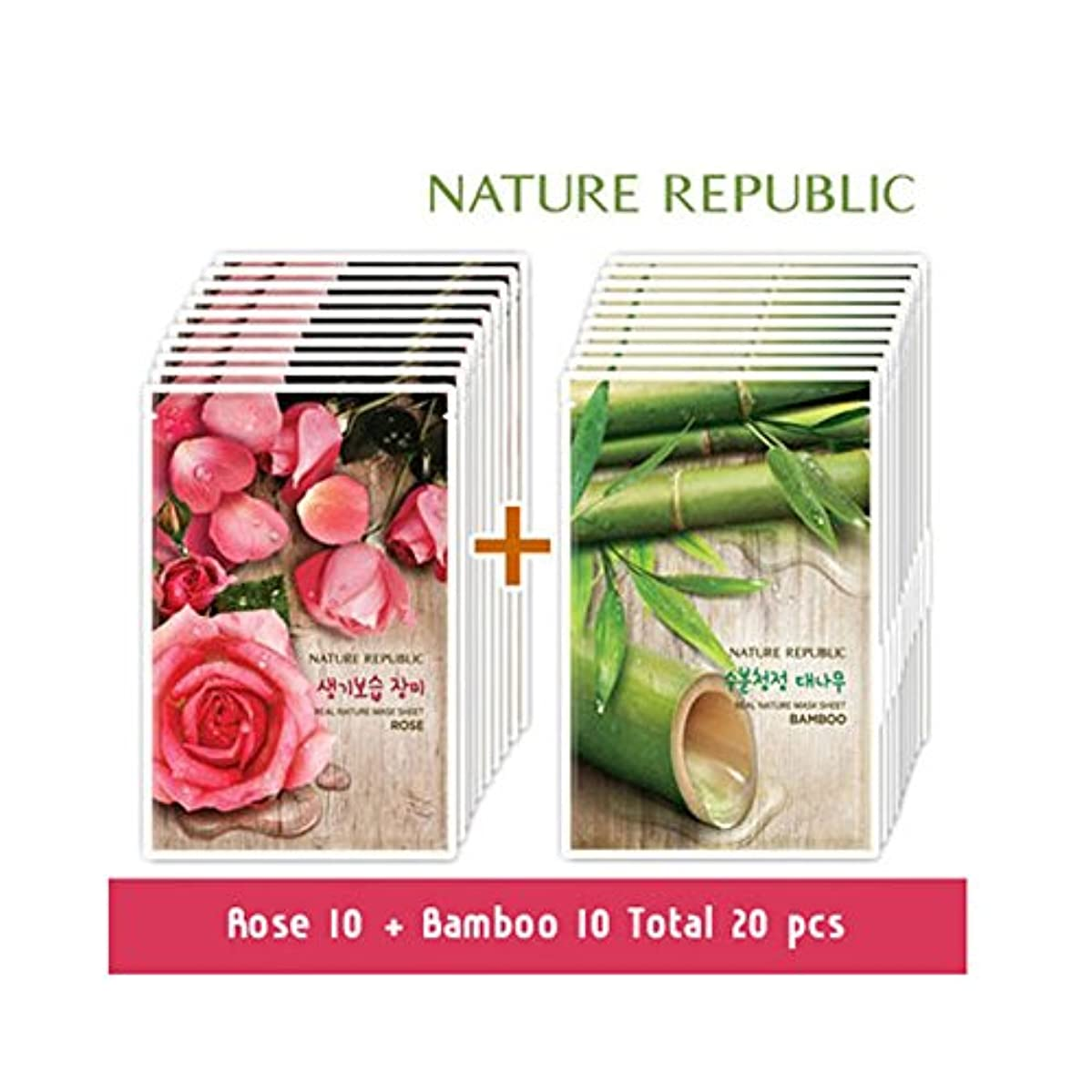風読むエントリNature Republic フェイスパック 20pcs マスクパック マスクシート Mask Sheet Mask Pack (海外直送品) (Rose & Bamboo)