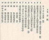 憲法読本〈上・下〉 (1965年) (岩波新書)