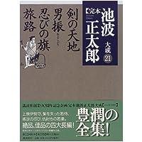 Amazon.co.jp: L. コーエン: 本