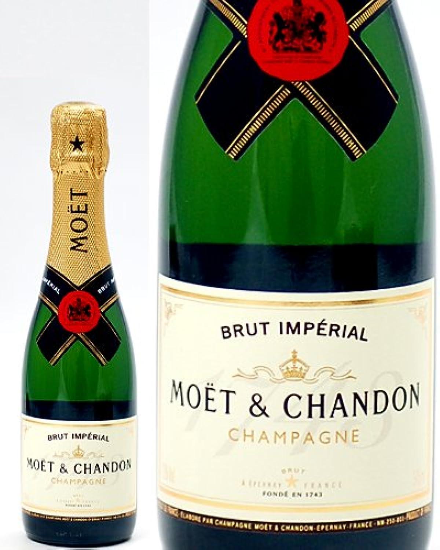 の面ではアクティブぞっとするようなハーフボトル 正規モエ エ シャンドン ブリュット アンペリアル NV 375ml(泡 白)(ワイン(=750ml)11本と同梱可)