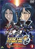 スーパーロボット大戦OG ディバイン・ウォーズ 8 [DVD]