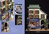 ドールハウス教本vol.4「モンマルトルの丘」 (亥辰舎BOOK ドールハウス教本 vol.4) 画像