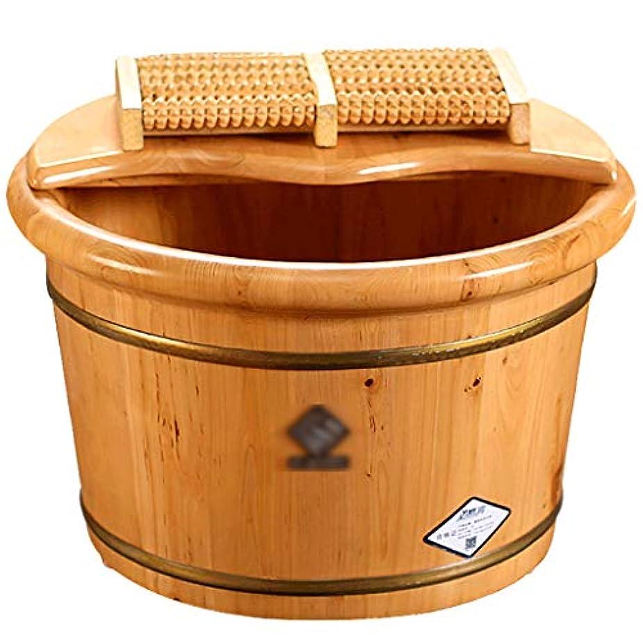 衝突するを除くマーク蓋の高深度Akupunktmassage足浴槽水没ビーチ予算でウッド足湯足湯マッサージ足湯ペディキュアバレル