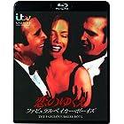 恋のゆくえ/ファビュラス・ベイカー・ボーイズ [Blu-ray]