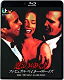 恋のゆくえ/ファビュラス・ベイカー・ボーイズ[Blu-ray/ブルーレイ]