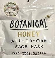 ボタニカル(BOTANICAL) オールインワン フェイスマスク HONEY 33枚